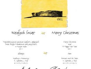Świąteczne kartki z Krakowa